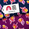 Life Loves You - Magnolia violett, Bio-Jersey, Hamburger Liebe, Albstoffe
